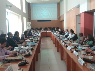 Interreg V-A Greece-Italy Programme: Monitoring Committe Meeting in Patra 20/21 June